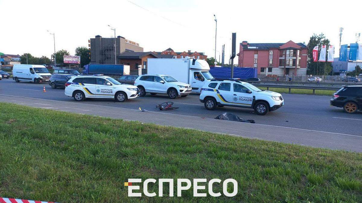 ДТП з велосипедистом в Києві 15.06.2021: відео з місця аварії