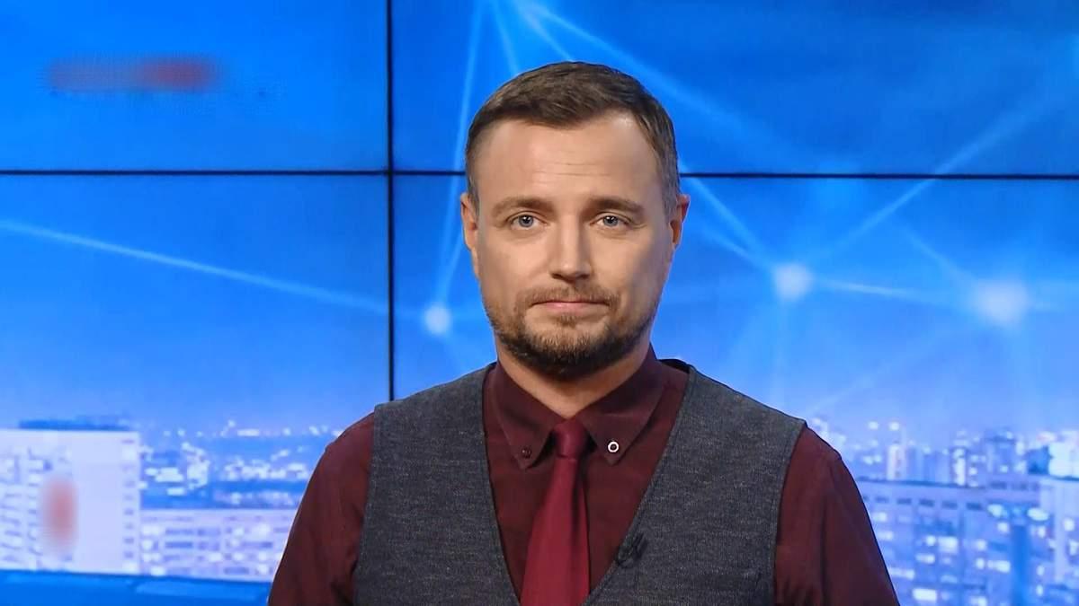 Pro новини: Податкова амністія. Чого чекати від саміту Байдена та Путіна