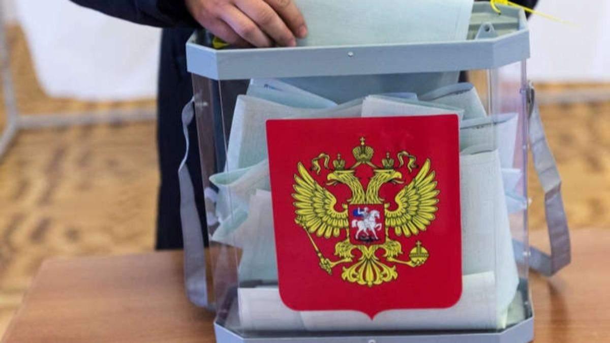 На Донбассе оккупанты агитируют подростков идти выборы в Госдуму