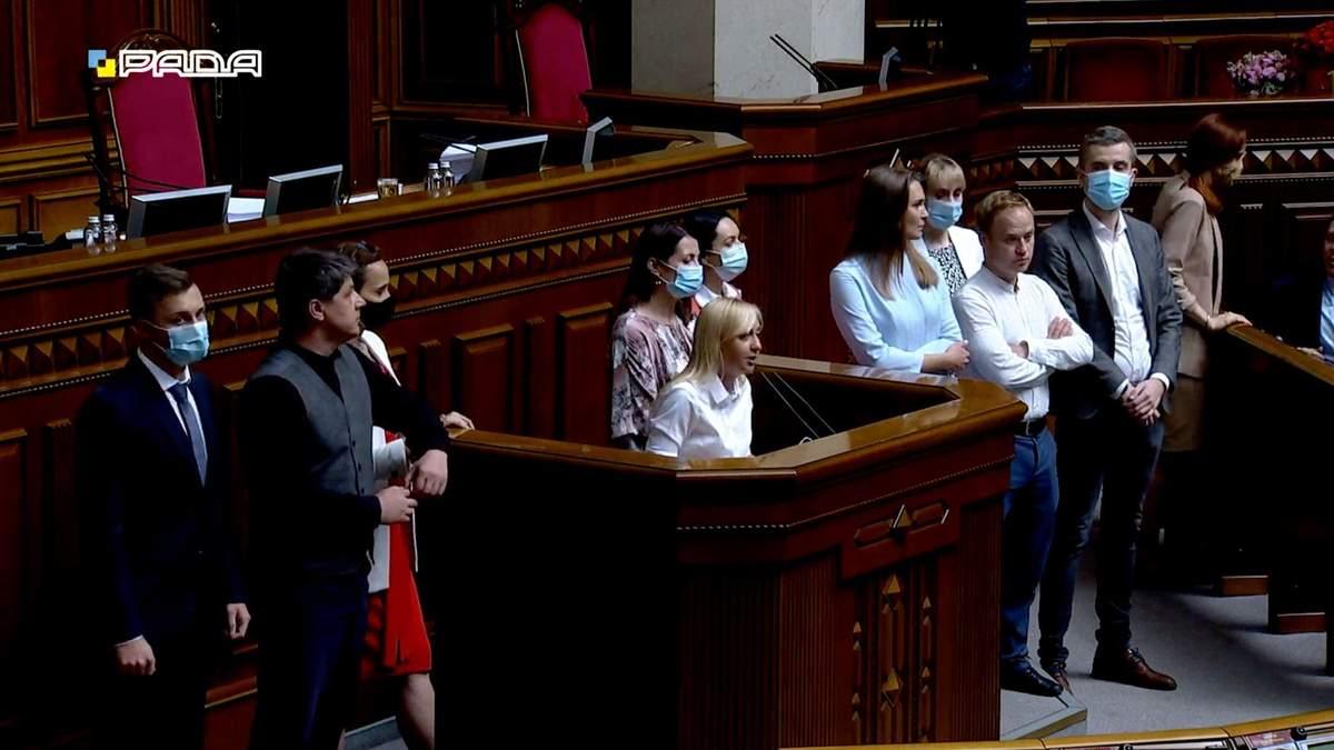 Депутати з Голосу оголосили про створення об'єднання у Раді