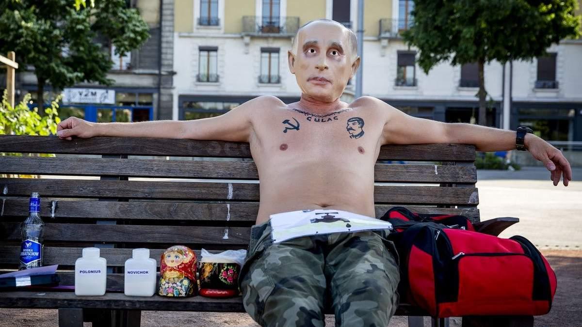 У Женеві влаштували антипутінський протест: фото