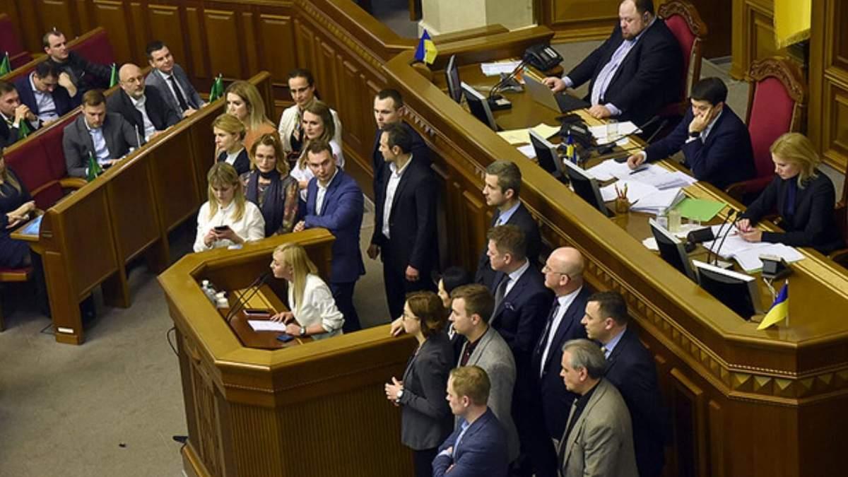 Колективне самознищення Голосу, – Фесенко припустив, що чекає на депутатів