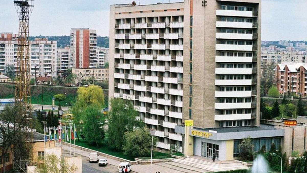 Минобороны решило продать львовский отель Власта