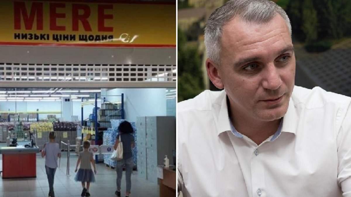 Данилов пригрозил мэру Николаева  из-за российского магазина: ответ