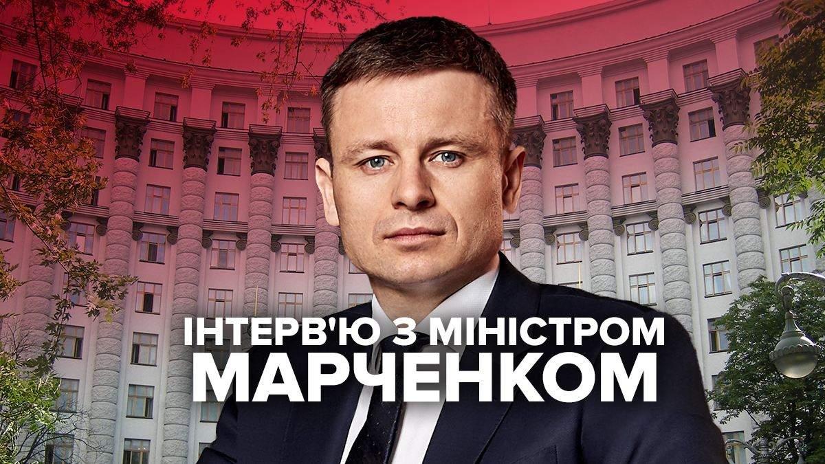 Отставка Авакова и зарплата: интервью с Сергеем Марченко