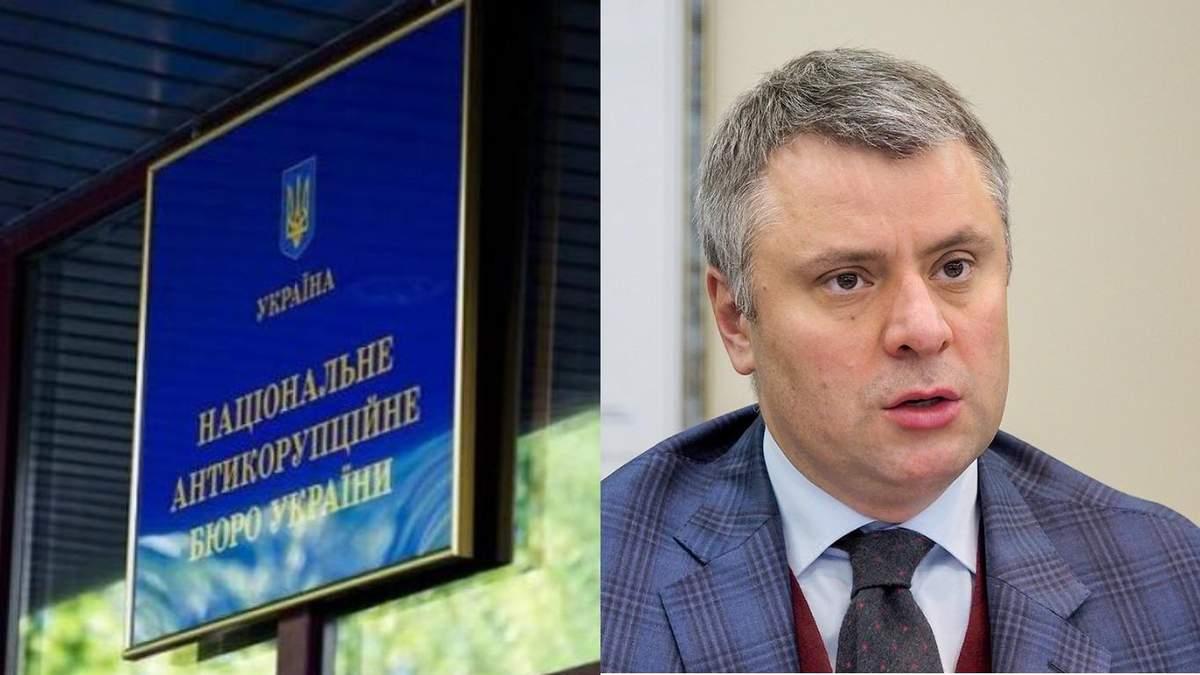 В Нафтогазе отреагировали на инициативу устранить Витренко