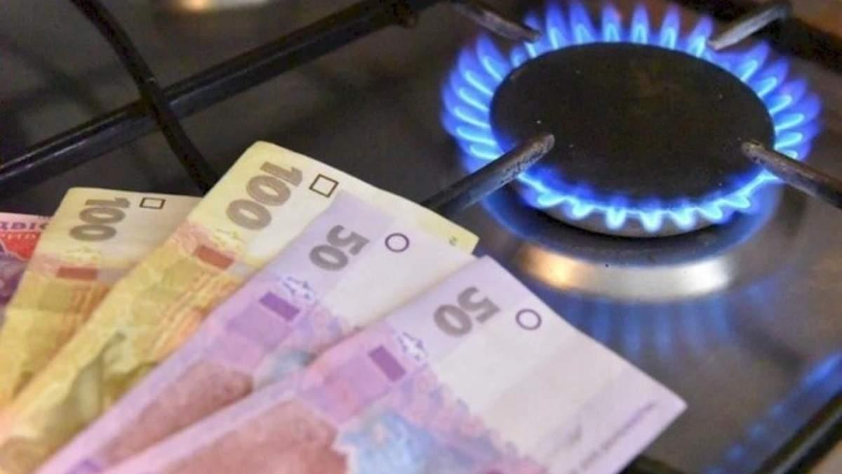 51% українців покладає на державу відповідальність за тарифи і ціни