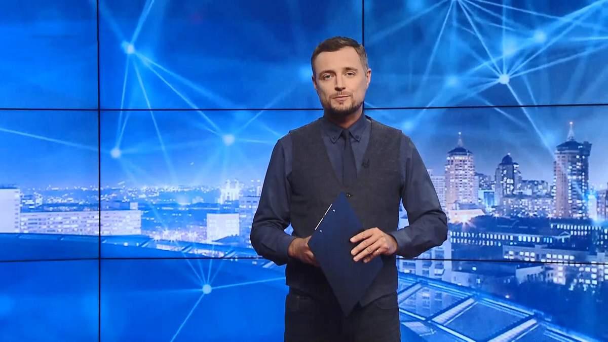 """Pro новини: Пресконференції Байдена та Путіна. Розкол """"Голосу"""""""