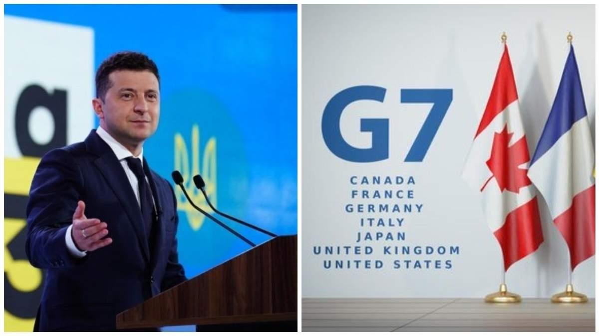 Зеленский получил от G7 письмо по судебной реформе