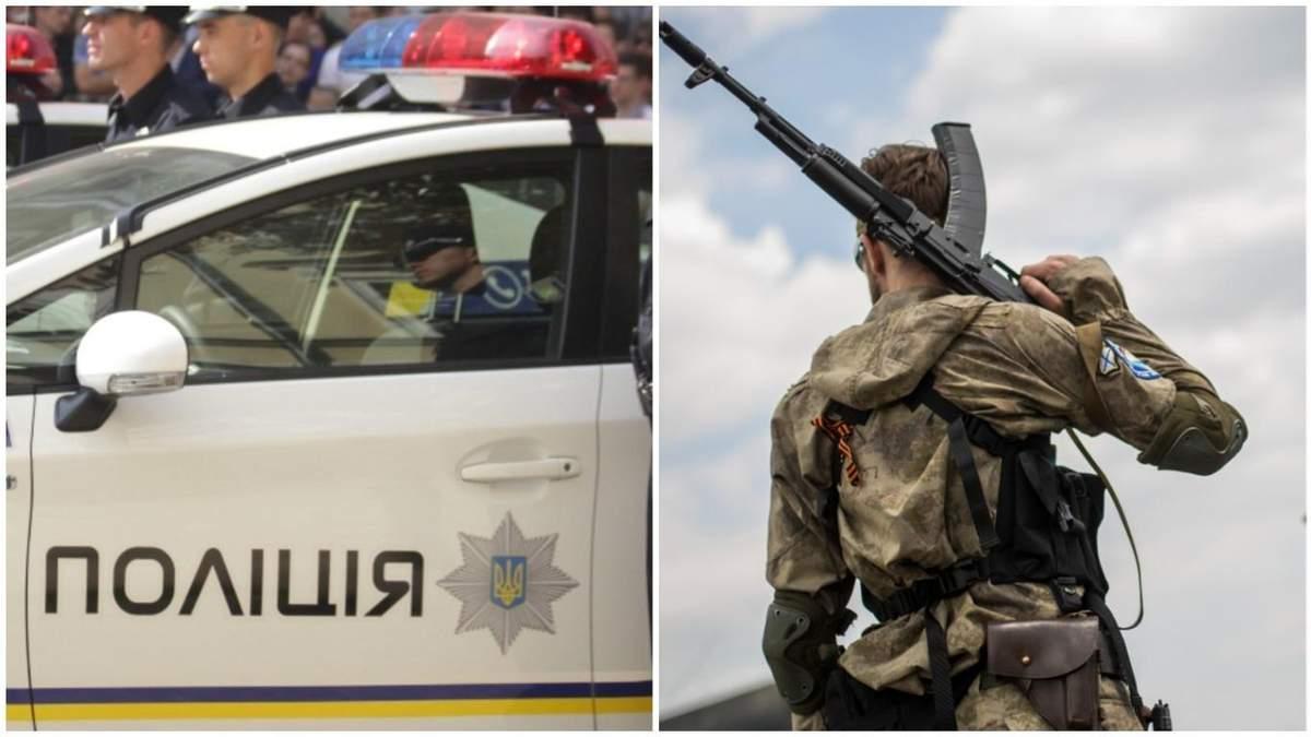 У поліції 5 років працював помічник окупантів з Сєвєродонецька
