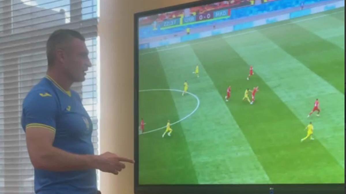 Мер Києва Кличко вболіває за збірну України в кабінеті: відео