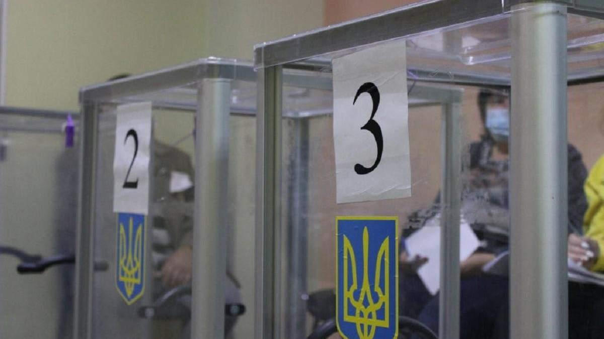 Посли G7 закликали до щонайшвидших виборів у 18 громадах Донбасу