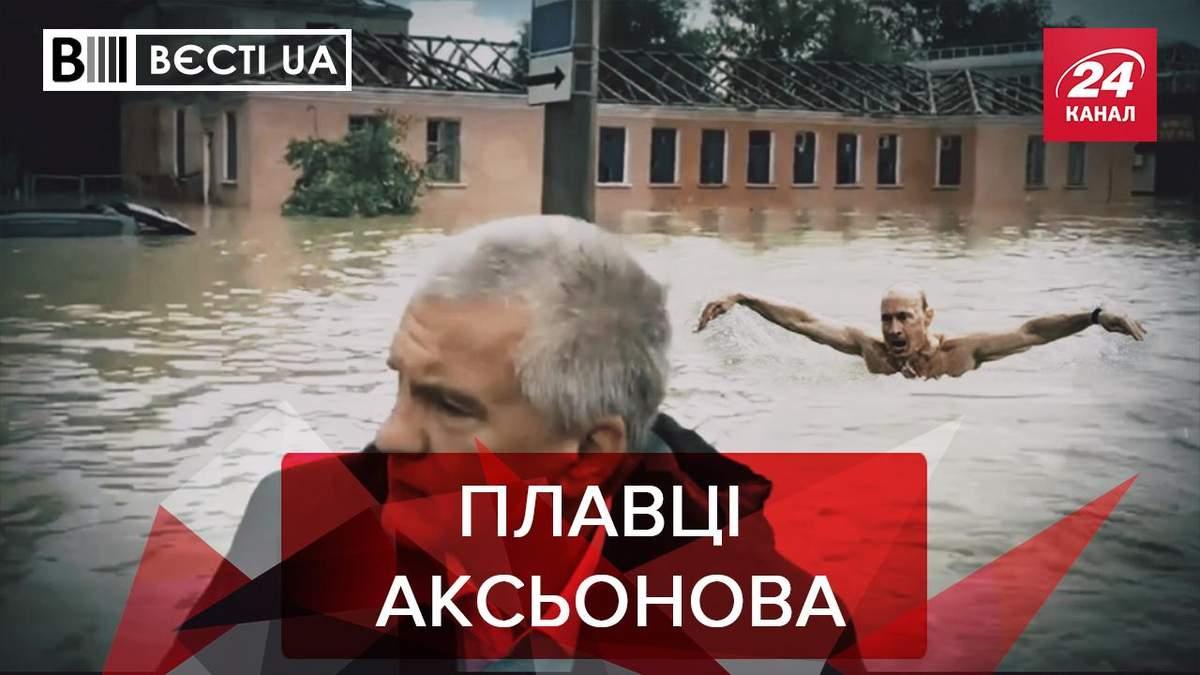Вєсті UA: З'явилась вода в окупованому Криму, але це не точно