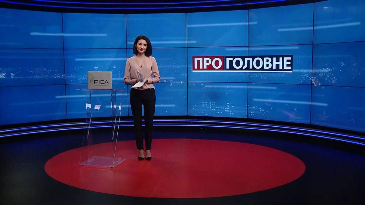 О главном: драка в Верховной Раде. Наводнение в оккупированном Крыму