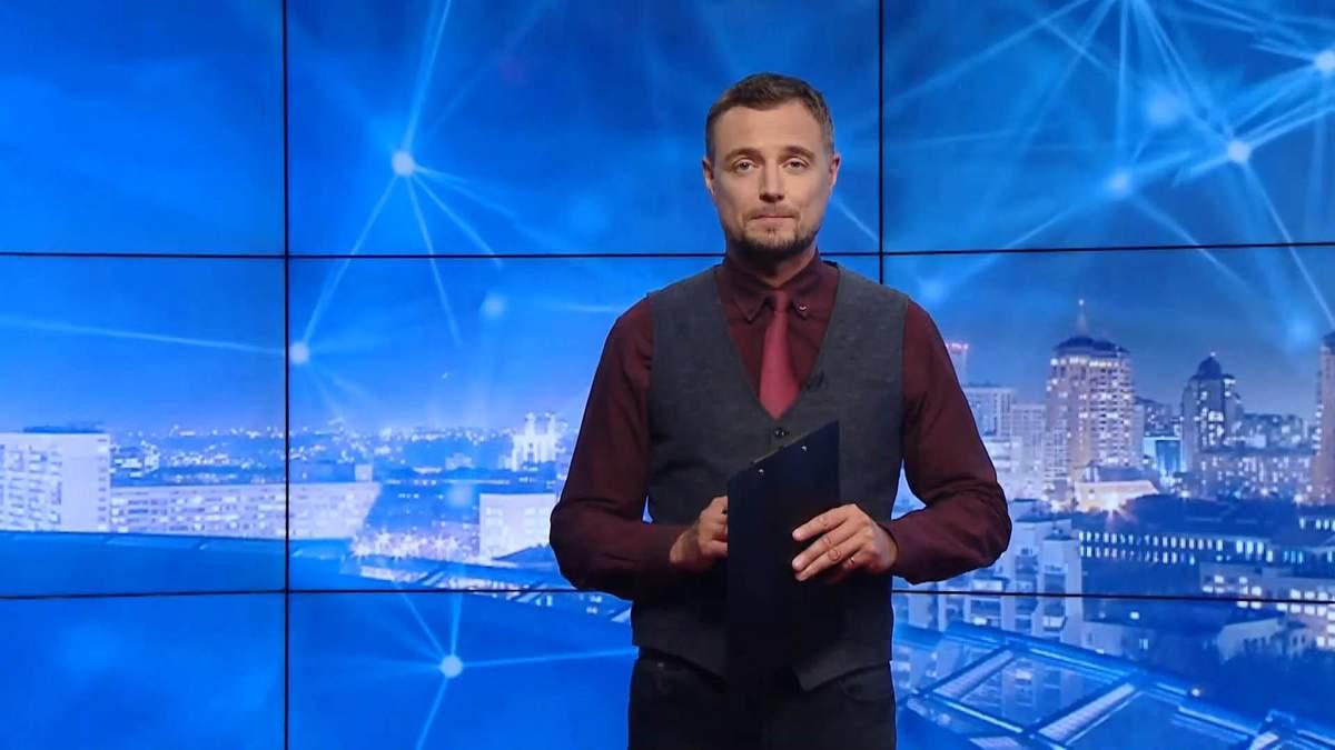 Pro новини: Результати зустрічі Байдена з Путіним
