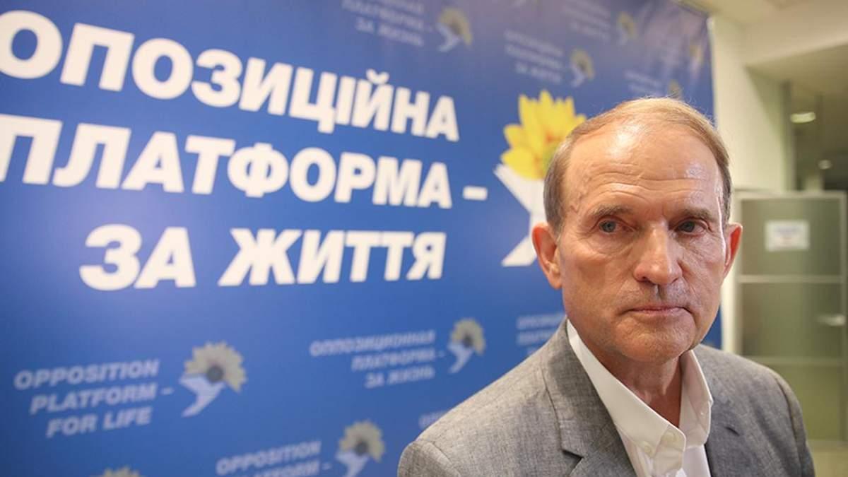ОПЗЖ на грани раскола, - Казанский назвал причину