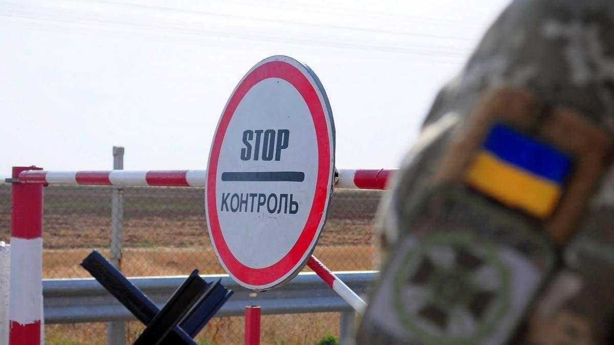 Усі пункти пропуску з Польщею незабаром відкриють: дата
