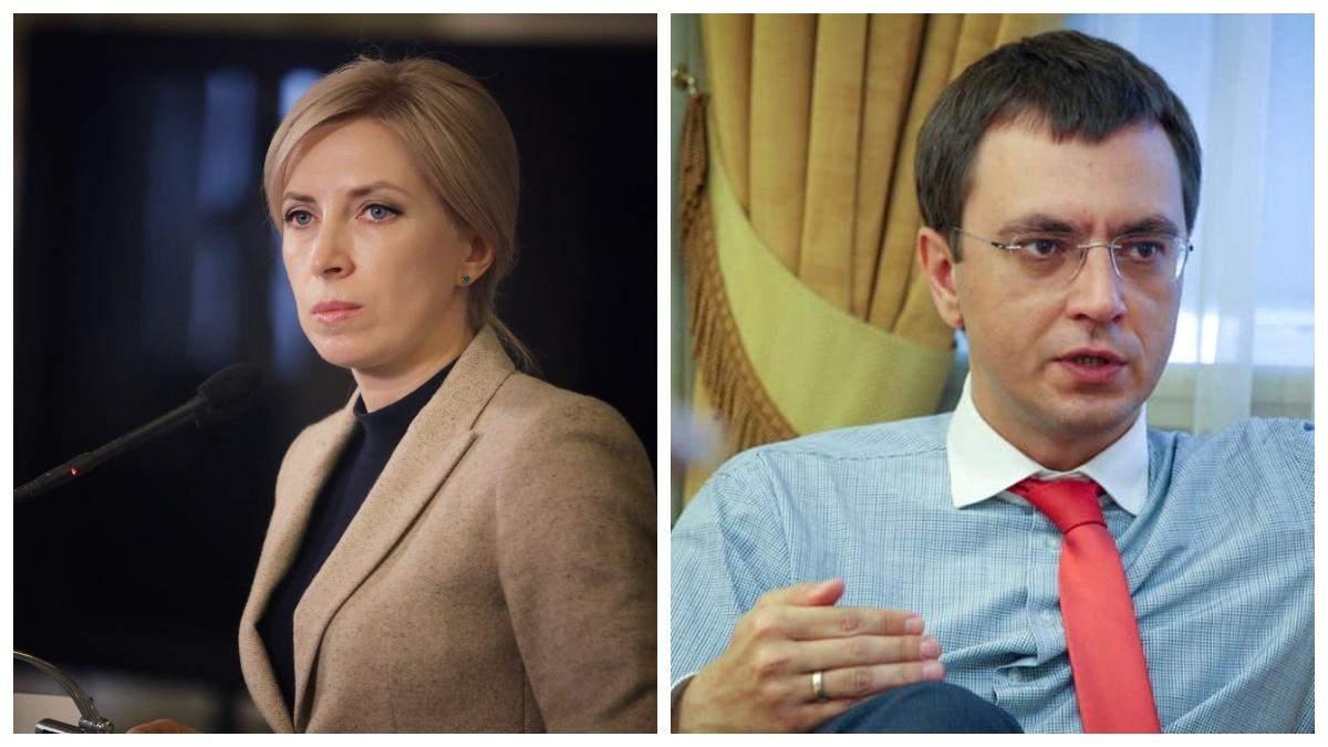 Верещук и Емельян поскандалили в прямом эфире