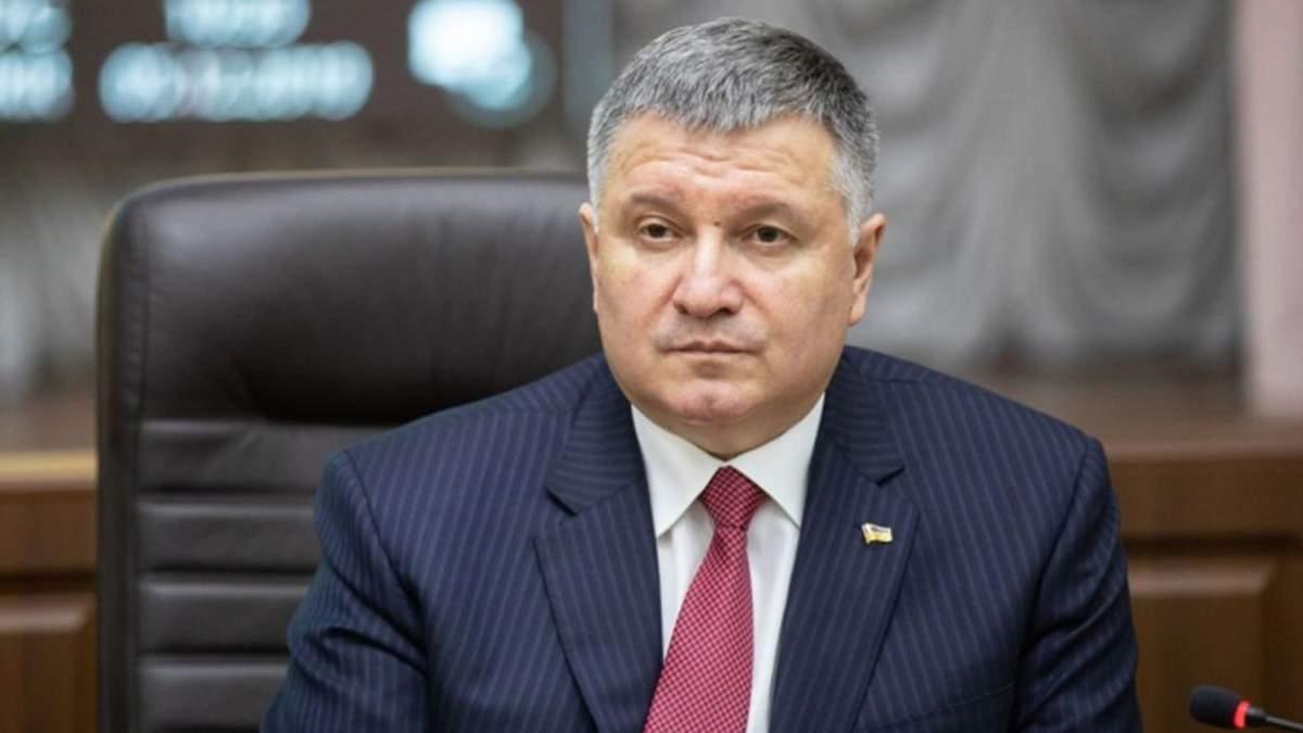 Это традиционная политическая забава - ОП о слухах об отставке Авакова