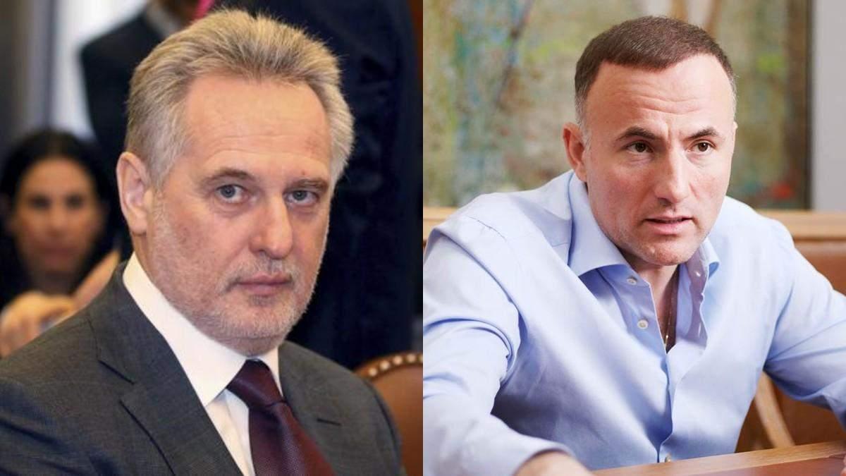 Данилюк прокоментував санкції проти Фірташа й Фукси