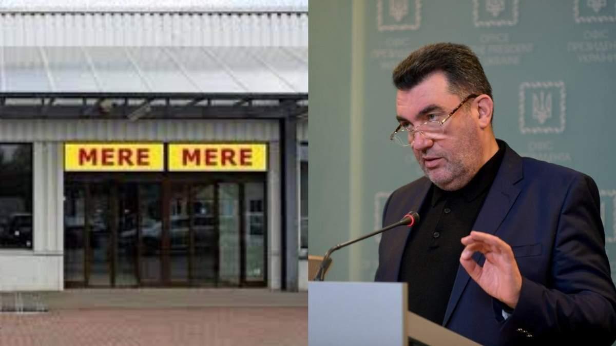 Открытие магазина Mere в Николаеве это операция служб России - Данилов