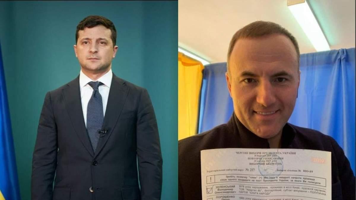 Павло Фукс голосував за Зеленського, за якого потрапив під санкції