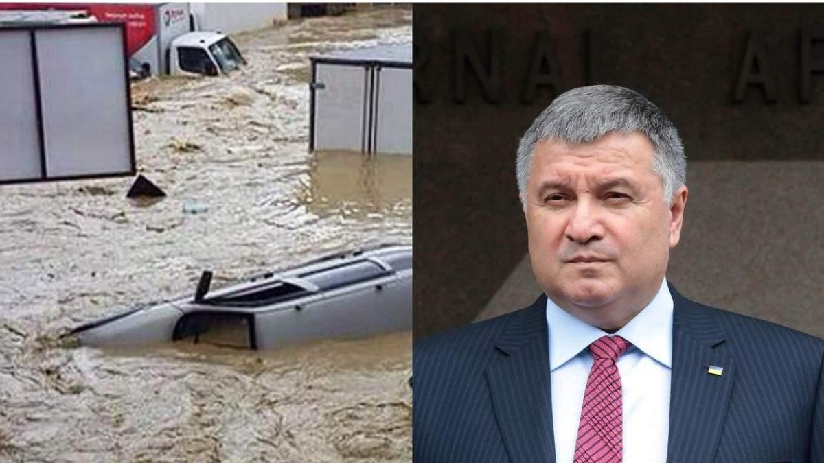 Не привід для жартів і зловтіхи, – Аваков про повінь в Криму