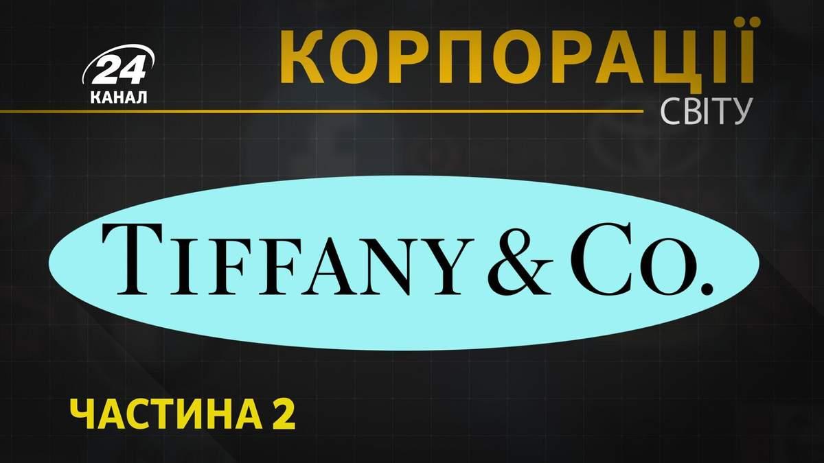Украшения от Tiffany & Co. примеряли самые известные звезды мира