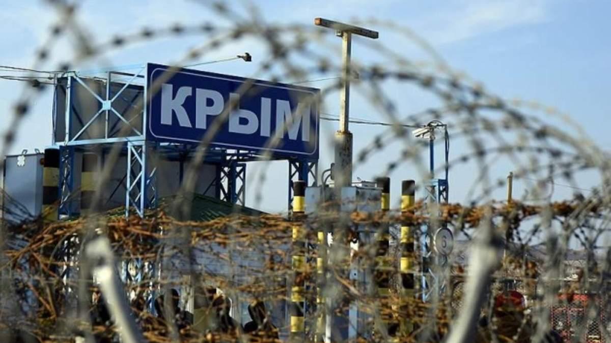 Преследования и пытки, - доклад ООН о правах человека в Крыму