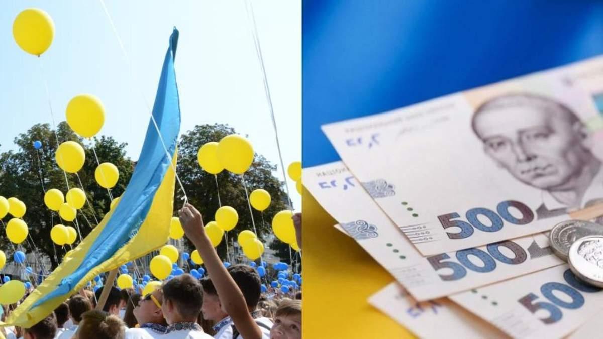 Куди підуть 5,4 мільярда гривень до незалежності: пояснення уряду