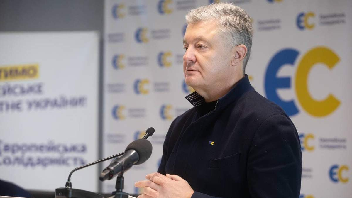 Бойкот соратників Порошенка: у ЄС хочуть відвернути увагу від плівок Медведчука