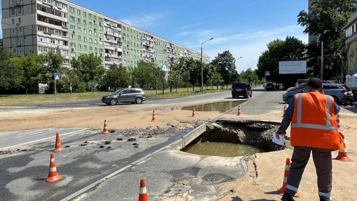 В Києві на лівому березі прорвало водопровід: відео