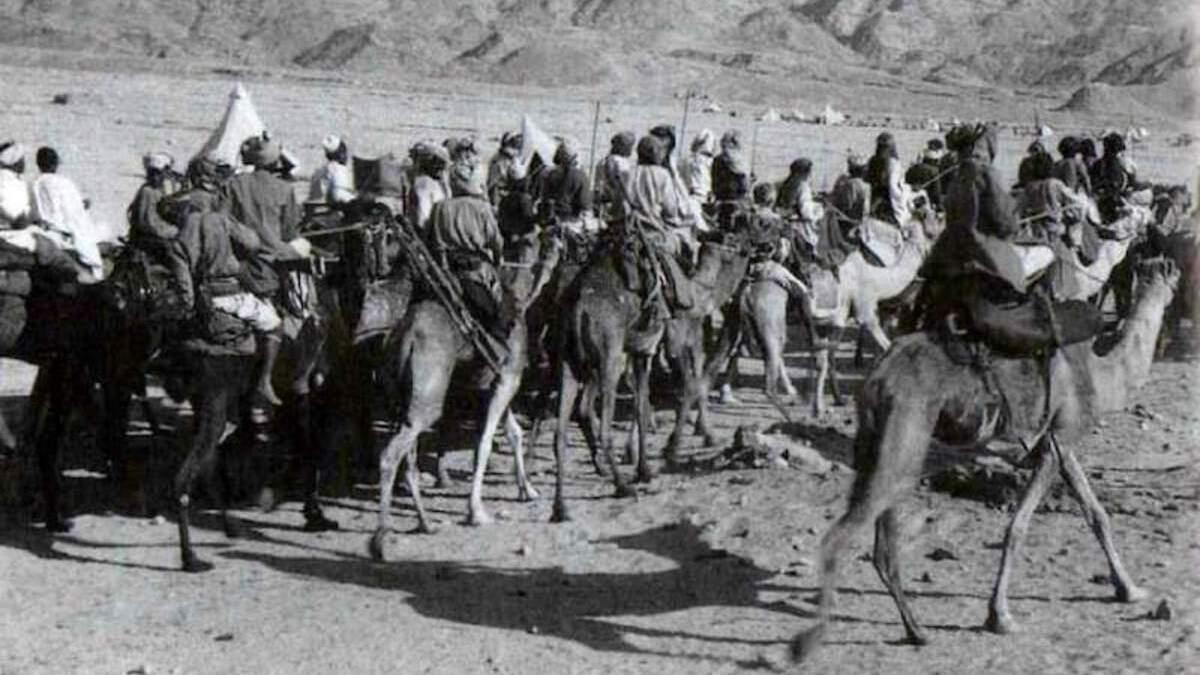 Повстання аравійців: авантюристи, які змінили світ