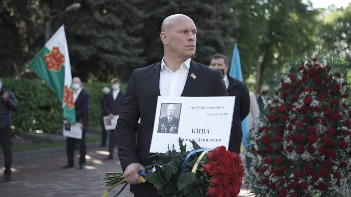 Илья Кива собирает титушок за 250 гривен на митинг 22 июня 2021