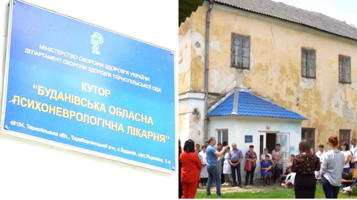 На Тернопільщині персонал лікарні не отримує зарплат