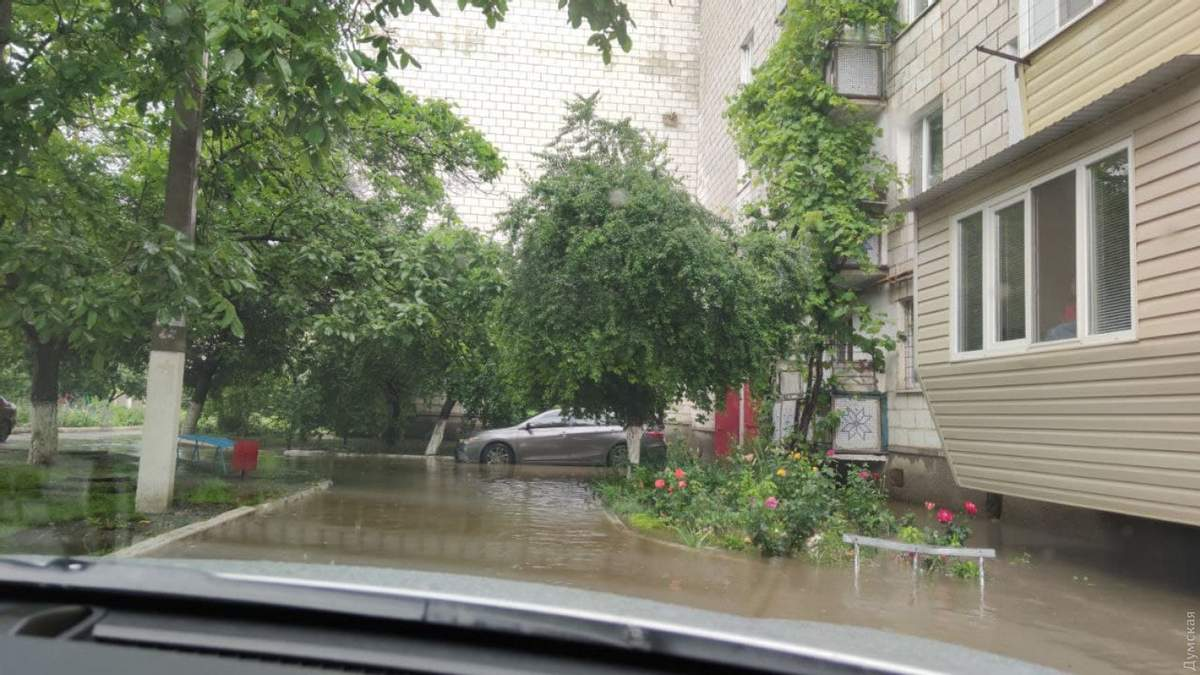 Мощный ливень 20 июня 2021 затопил Измаил