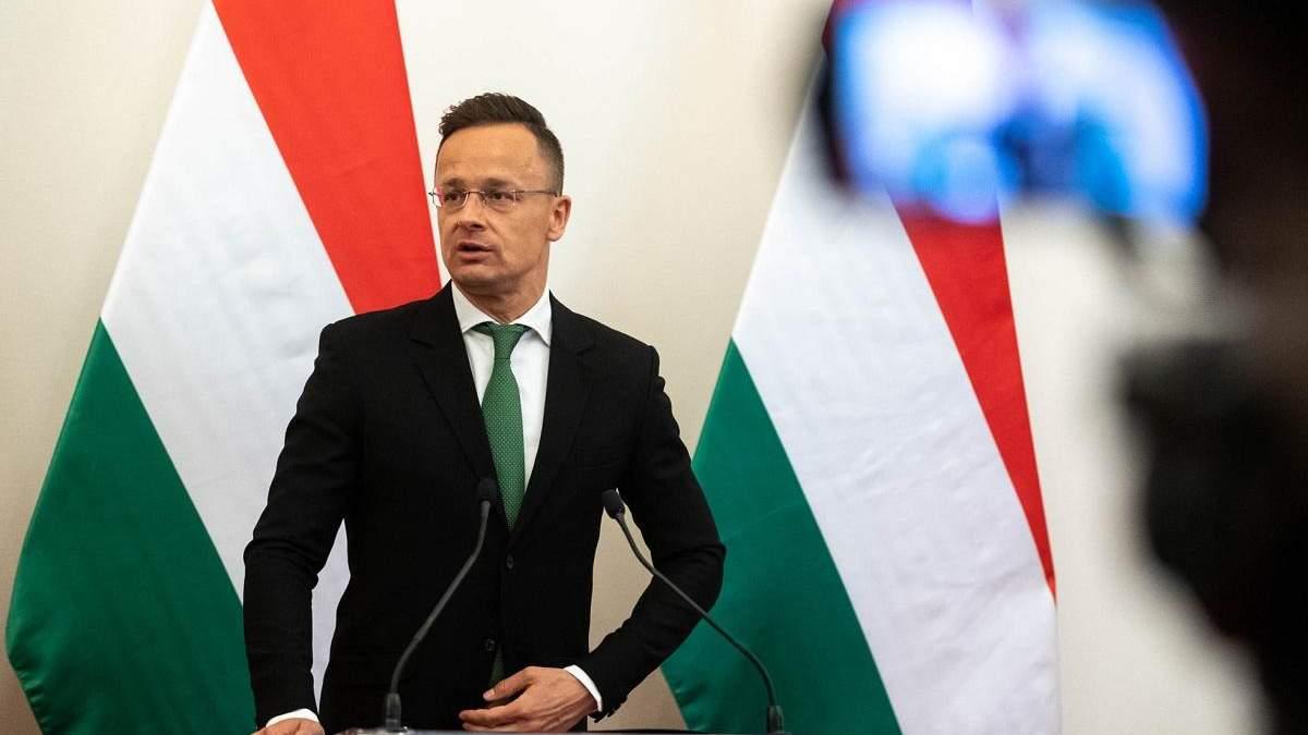 Глава МИД Венгрии пожаловался на украинский Миротворец