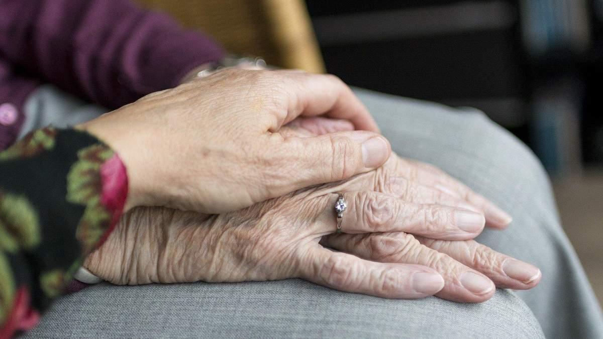 Калькулятор жизни: украинцы ответили, как они представляют старость
