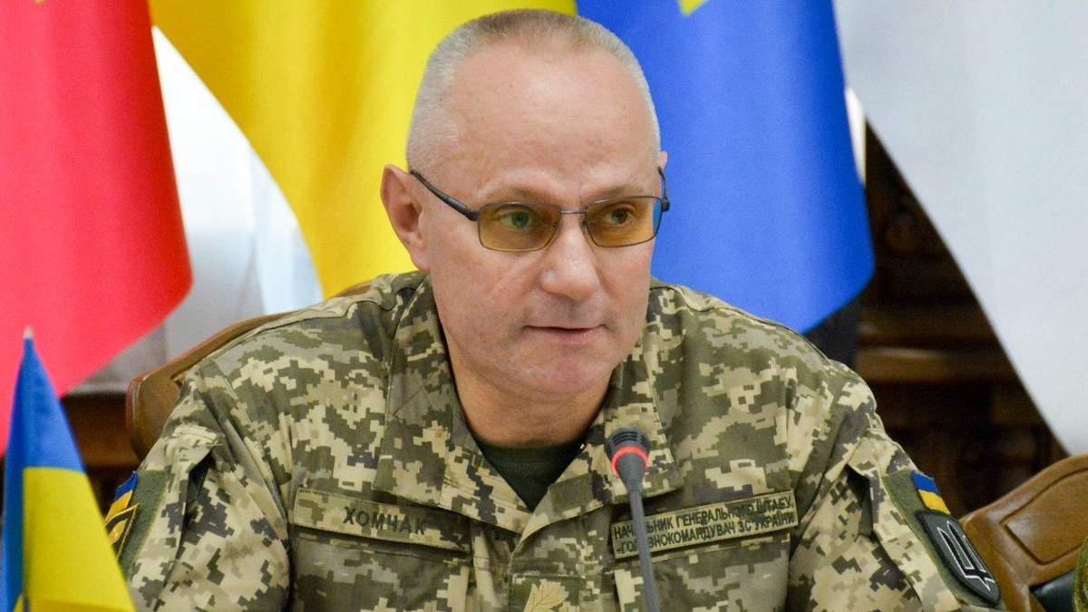 Хомчак: Готовность защищать Родину - черта всех поколений украинцев