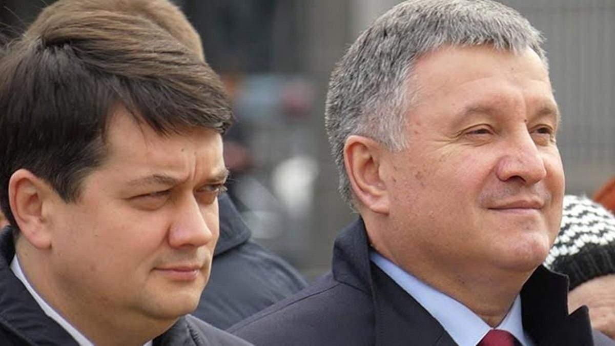 Разумков та Аваков не підтримали санкції проти Фукса і Фірташа, забувши про інтереси держави