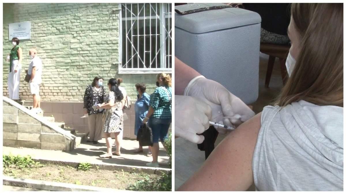 Очередь и нервные местные: в Кропивницком вакцинировали педагогов