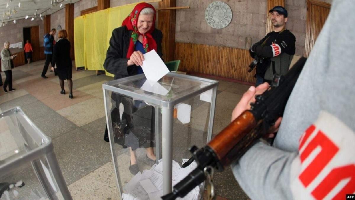 В Донецкой области ексдепутата осудили за проведение псевдореферендуму