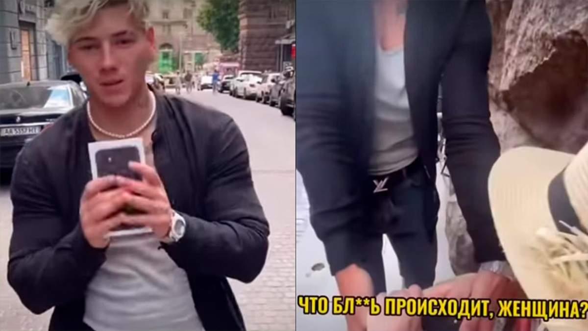 Блогер Волошин знайшов пояснення для відібраного в дитини айфона
