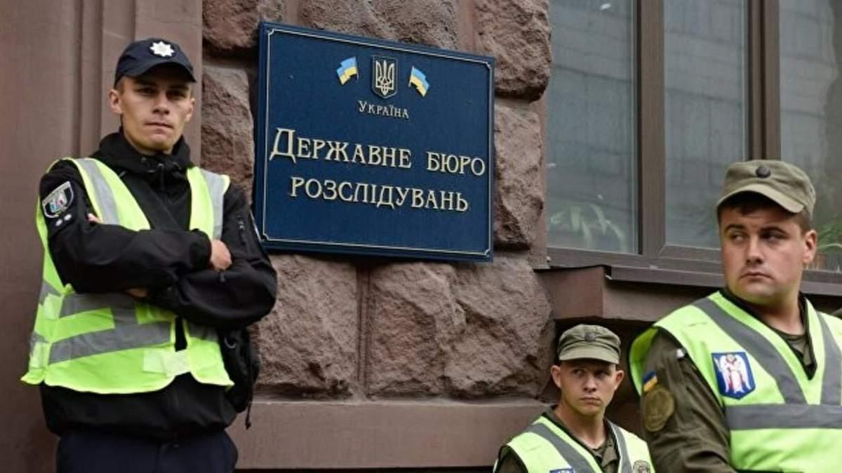Іноземні експерти відмовились увійти до комісії з обрання голови ДБР