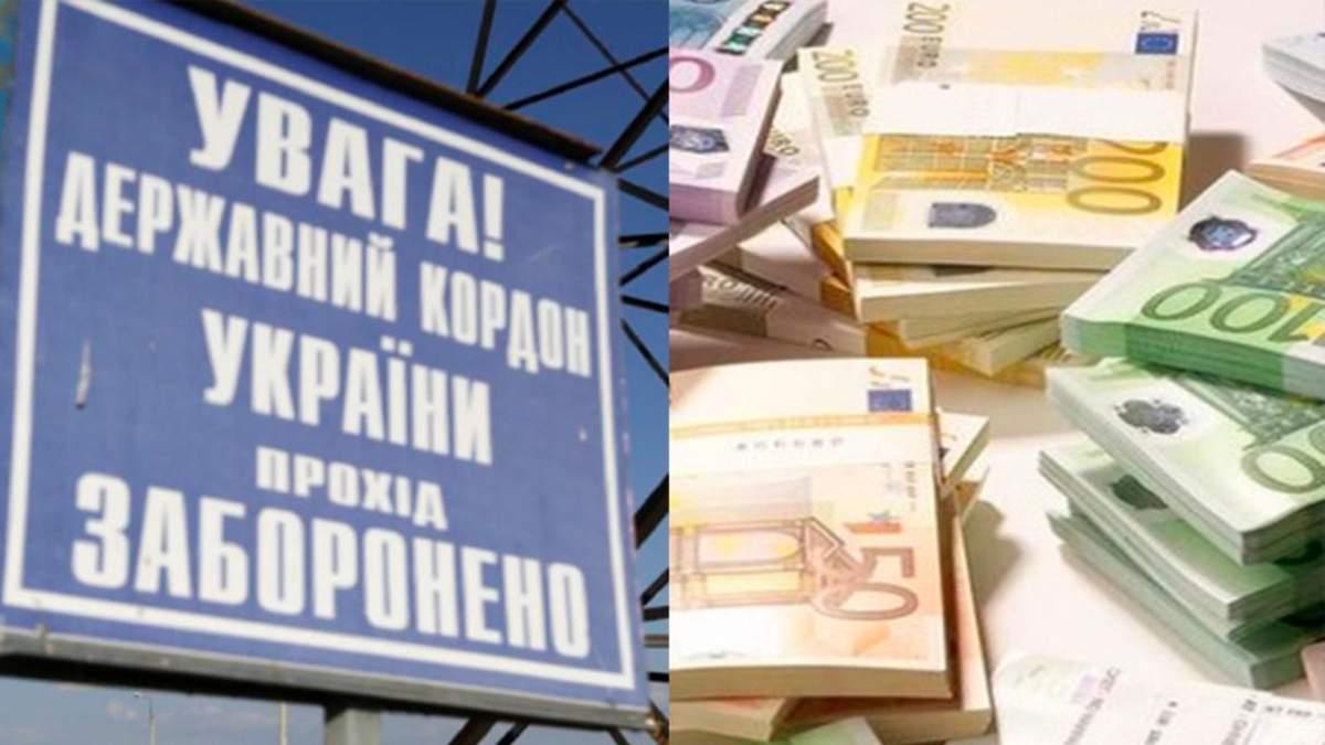 Підозра українському прикордоннику за хабар у 10 тисяч євро
