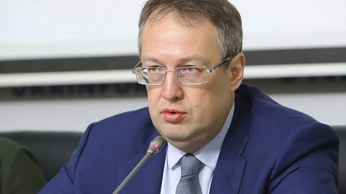 Telegram став майданчиком для торгівлі наркотиками, – Геращенко