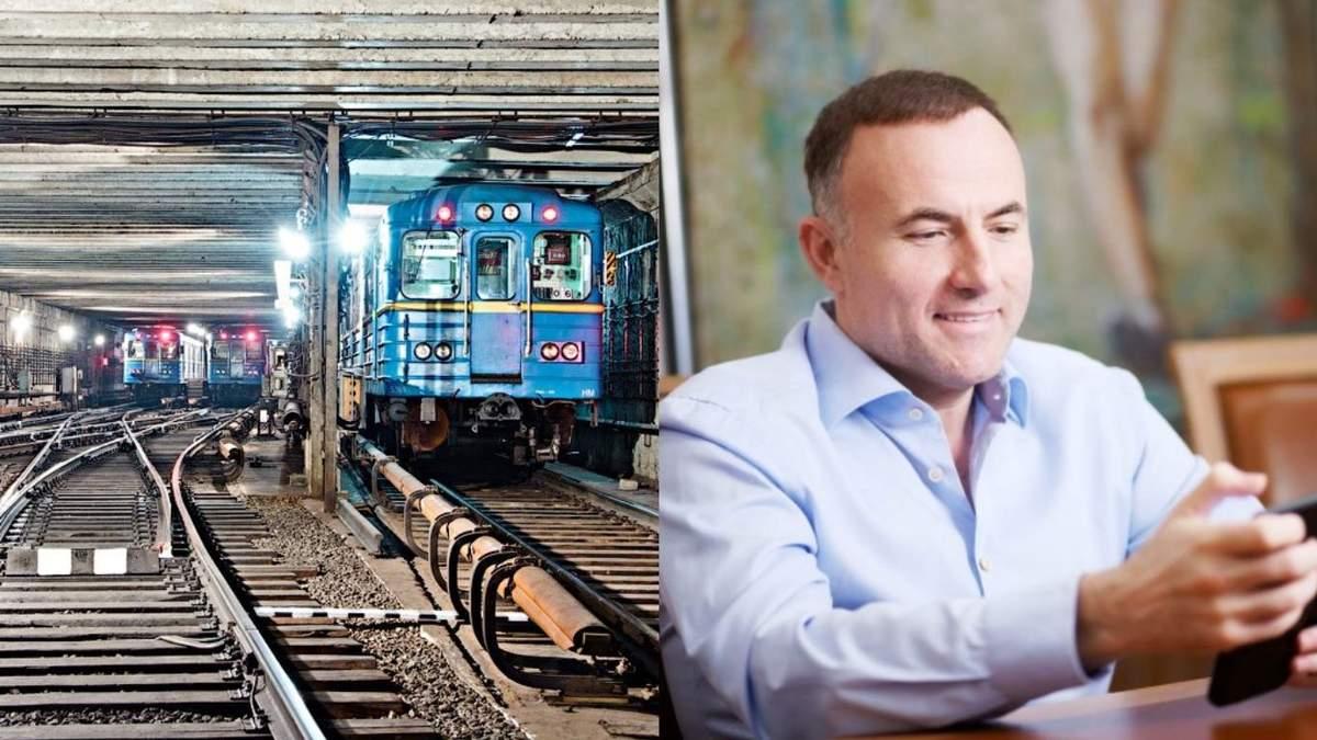 Киевляне ежедневно платят Павлу Фуксу долг за метро - Дмитрий Гнап