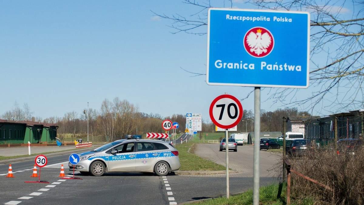 Польша вводит 10-дневный карантин: под ограничениями – украинцы