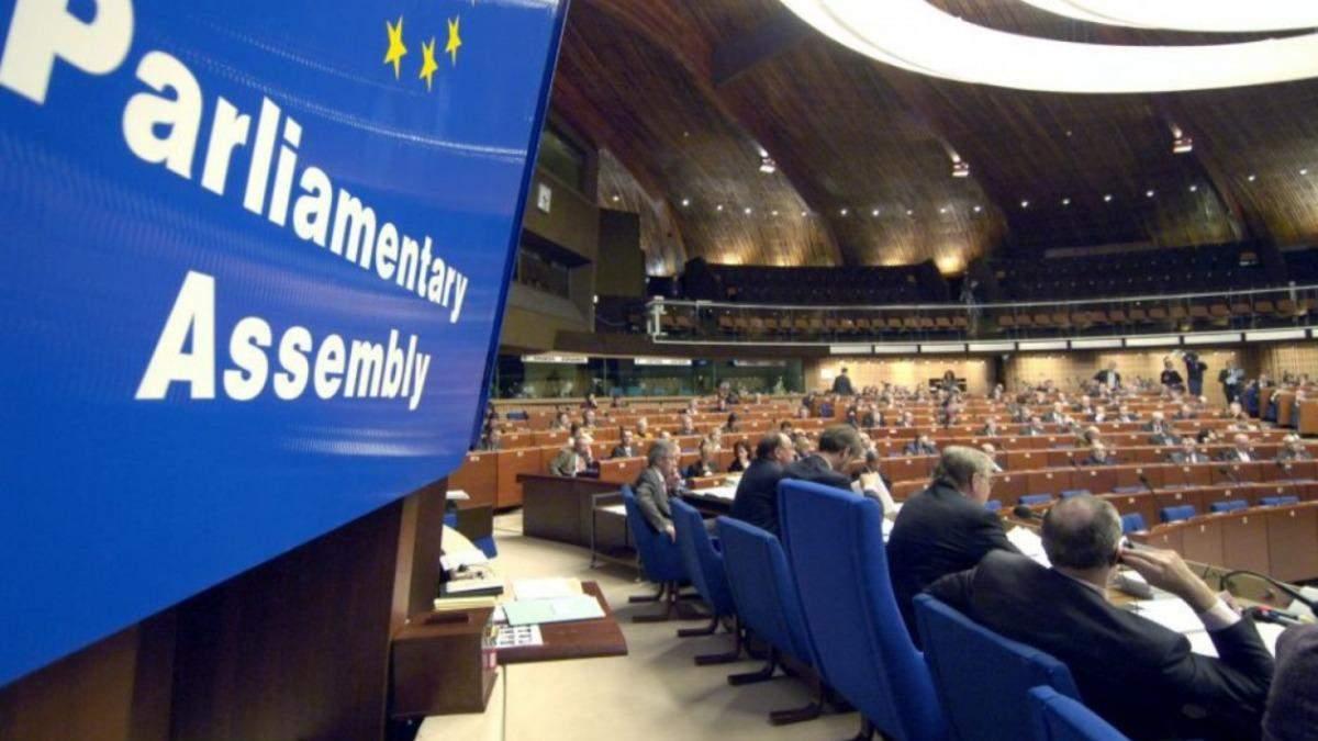 ПАРЄ ухвалила жорстку резолюцію щодо прав кримських татар в Криму