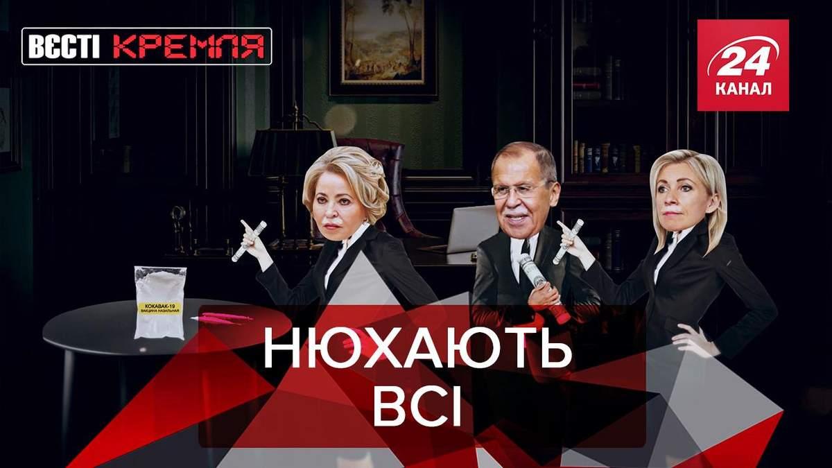 Вести Кремля Матвиенко вакцинировался аэрозолем